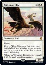 風番いのロック/Wingmate Roc 【英語版】 [C19-白MR]《状態:NM》