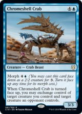 金属殻のカニ/Chromeshell Crab 【英語版】 [C19-青R]《状態:NM》