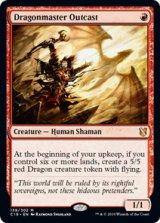 竜使いののけ者/Dragonmaster Outcast 【英語版】 [C19-赤MR]《状態:NM》