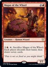 輪の大魔術師/Magus of the Wheel 【英語版】 [C19-赤R]《状態:NM》