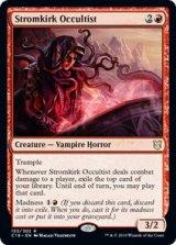 流城の密教信者/Stromkirk Occultist 【英語版】 [C19-赤R]《状態:NM》
