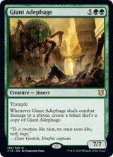 巨大オサムシ/Giant Adephage 【英語版】 [C19-緑MR]《状態:NM》