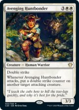 復讐する狩猟眷者/Avenging Huntbonder 【英語版】 [C20-白R]《状態:NM》