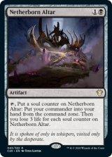 冥界生まれの祭壇/Netherborn Altar 【英語版】 [C20-黒R]《状態:NM》