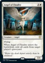 決断の天使/Angel of Finality 【英語版】 [C20-白R]《状態:NM》