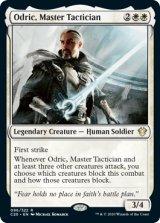 熟練の戦術家、オドリック/Odric, Master Tactician 【英語版】 [C20-白R]《状態:NM》