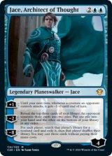 思考を築く者、ジェイス/Jace, Architect of Thought 【英語版】 [C20-青MR]《状態:NM》