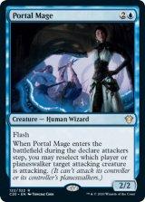 門の魔道士/Portal Mage 【英語版】 [C20-青R]《状態:NM》