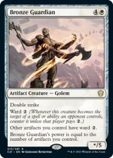 青銅の守護者/Bronze Guardian 【英語版】 [C21-白R]