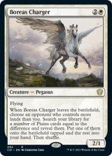 ボレアスの軍馬/Boreas Charger 【英語版】 [C21-白R]