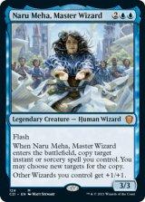 練達の魔術師、ナル・メハ/Naru Meha, Master Wizard 【英語版】 [C21-青MR]