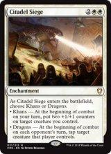 城塞の包囲/Citadel Siege 【英語版】 [CM2-白R]