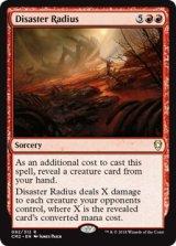 災難の範囲/Disaster Radius 【英語版】 [CM2-赤R]