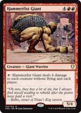 槌拳の巨人/Hammerfist Giant 【英語版】 [CM2-赤R]