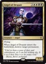 絶望の天使/Angel of Despair 【英語版】 [CMA-金R]