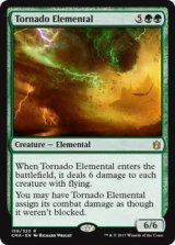 大竜巻の精霊/Tornado Elemental 【英語版】 [CMA-緑R]
