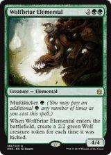 狼茨の精霊/Wolfbriar Elemental 【英語版】 [CMA-緑R]