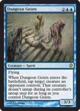 地下牢の霊/Dungeon Geists 【英語版】 [C13-青R]