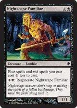 夜景学院の使い魔/Nightscape Familiar 【英語版】 [C13-黒C]《状態:NM》