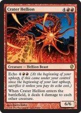 火口の乱暴者/Crater Hellion 【英語版】 [C13-赤R]
