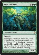 ナヤの霊獣/Naya Soulbeast 【英語版】 [C13-緑R]