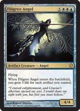 金線の天使/Filigree Angel 【英語版】 [C13-金R]
