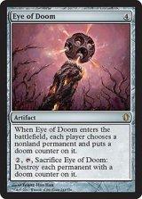 破滅の目/Eye of Doom 【英語版】 [C13-灰R]