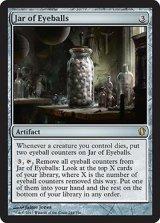 目玉の壺/Jar of Eyeballs 【英語版】 [C13-灰R]