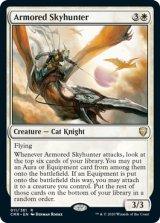 鎧の空狩人/Armored Skyhunter 【英語版】 [CMR-白R]