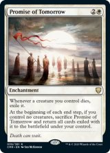 明日の確約/Promise of Tomorrow 【英語版】 [CMR-白R]