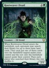 樹根織りのドルイド/Rootweaver Druid 【英語版】 [CMR-緑R]