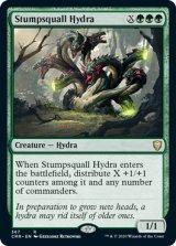 切り首嵐のハイドラ/Stumpsquall Hydra 【英語版】 [CMR-緑R]