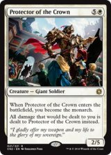 王位の守護者/Protector of the Crown 【英語版】 [CN2-白R]