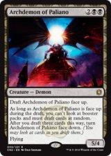 パリアノの大悪魔/Archdemon of Paliano 【英語版】 [CN2-黒R]《状態:NM》