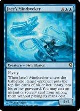 ジェイスの精神追い/Jace's Mindseeker 【英語版】 [DDM-青R]