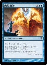 支配魔法/Control Magic 【日本語版】 [DDM-青U]《状態:NM》