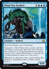 深海のクラーケン/Deep-Sea Kraken 【英語版】 [DDS-青R]