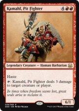 ピット・ファイター、カマール/Kamahl, Pit Fighter 【英語版】 [DDS-赤R]《状態:NM》