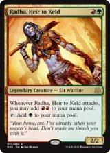 ケルドの後継者、ラーダ/Radha, Heir to Keld 【英語版】 [DDS-金R]《状態:NM》