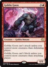 ゴブリンのうすのろ/Goblin Goon 【英語版】 [DDT-赤R]