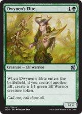 ドゥイネンの精鋭/Dwynen's Elite 【英語版】 [DDU-緑U]《状態:NM》