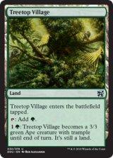 樹上の村/Treetop Village 【英語版】 [DDU-土地U]《状態:NM》