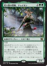 光り葉の将帥、ドゥイネン/Dwynen, Gilt-Leaf Daen 【日本語版】 [DDU-緑R]《状態:NM》