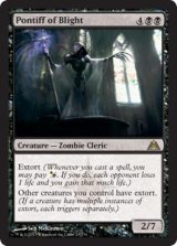 荒廃の司教/Pontiff of Blight 【英語版】 [DGM-黒R]《状態:NM》