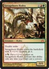 野蛮生まれのハイドラ/Savageborn Hydra 【英語版】 [DGM-金MR]《状態:NM》
