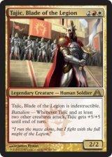 軍勢の刃、タージク/Tajic, Blade of the Legion 【英語版】 [DGM-金R]