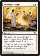 大天使の光/Archangel's Light 【英語版】 [DKA-白MR]《状態:NM》
