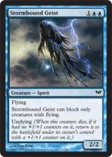嵐縛りの霊/Stormbound Geist 【英語版】 [DKA-青C]《状態:NM》