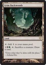 不気味な辺境林/Grim Backwoods 【英語版】 [DKA-土地R]