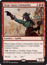 包囲攻撃の司令官/Siege-Gang Commander 【英語版】 [DOM-赤R]《状態:NM》